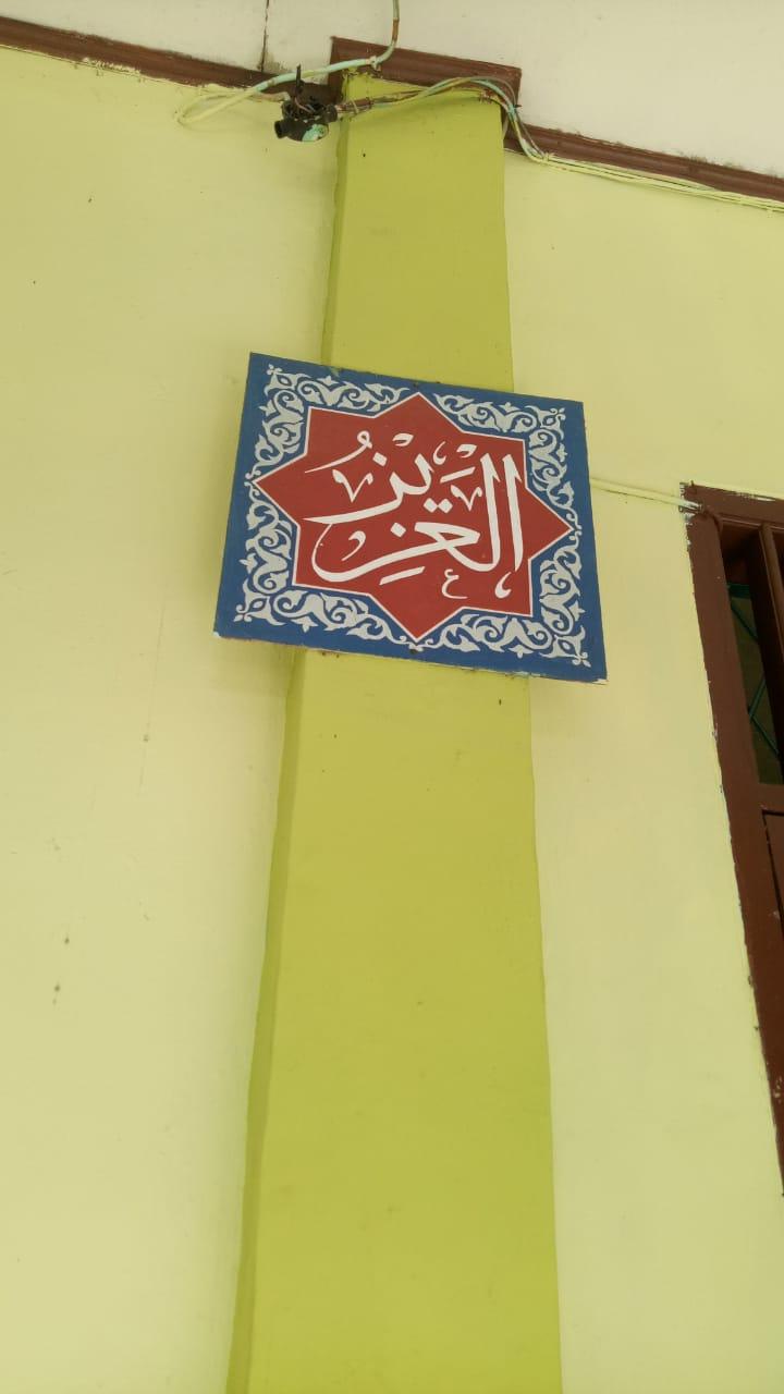Kumpulan Poster Asmaul Husna