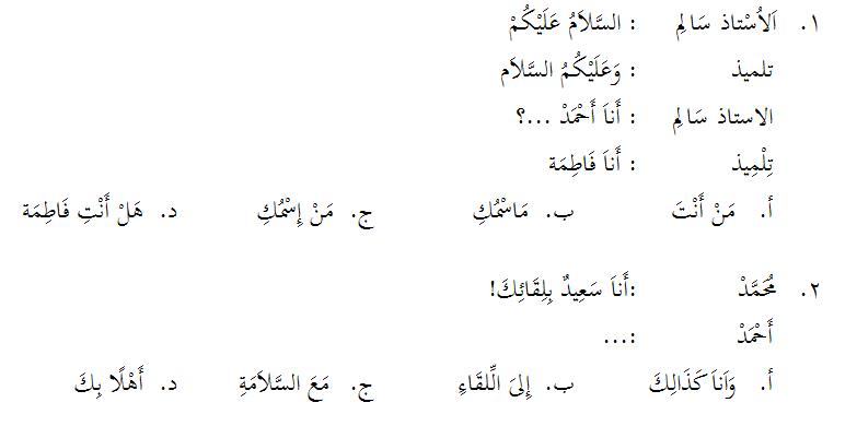 Soal Uas Pas Bahasa Arab Kelas Vii Mts K 13 Pendidikangratis Id