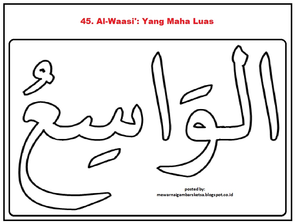 Mewarnai Gambar Sketsa Kaligrafi Asmaul Husna 45 Al Waasi