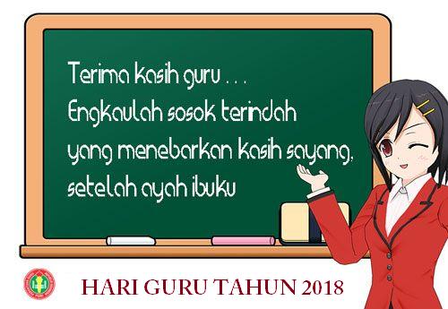 Gambar DP BBM Hari Guru 2018 Terima kasih Guruku