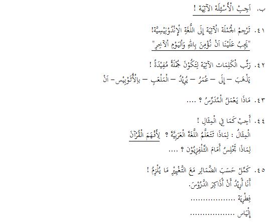 Soal Pat Bahasa Arab Kelas 8 Mts Pendidikangratis Id